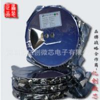 供应LED手电筒专用IC QX5256 可提供技术支持 厂家直销
