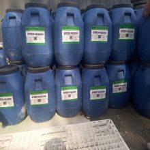 聚氨酯防水涂料 水性溶剂型聚氨酯防水涂料