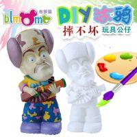 【绘彩】摔不坏石膏娃娃模具 彩绘石膏娃娃  陶瓷彩绘娃娃 石膏像