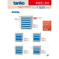 张家港6抽屉工具柜  天钢EA-10061重型储物柜 价格