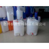 山东供应20升25升50升带水龙头塑料桶20公斤25公斤50公斤食品级塑料桶酒桶