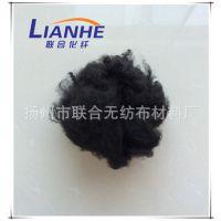 【联合化纤】-供应8D×51MM黑色涤纶短纤