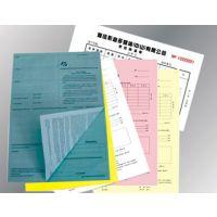 供应苏州商业票据印刷znl2015