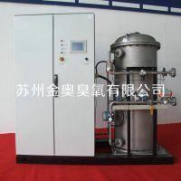 供应优质臭氧水处理设备,国际品质