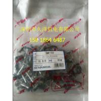 日本原装进口SMW-232分体焊接机钢毛刷钢丝刷