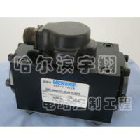 供应威格士伺服阀SM4-40(40)151-8040-10-S205