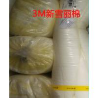 浙江3M新雪丽棉 滑雪服专用3M新雪丽保暖棉 3M填充棉