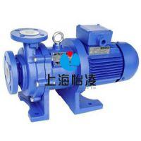 上海怡凌生产 CQB80-65-125F耐腐蚀磁力驱动泵 氟塑料磁力泵