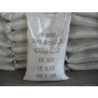 厂家直销硫酸铝 工业级 污水处理专用 无水 鑫国 硫酸铝