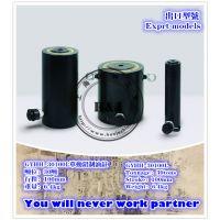 30吨100MM行程GYHH30100L外贸出口单作用铝制液压油缸上海浩驹H&J