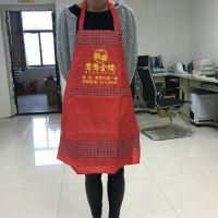 江西社区宣传围裙 广告围裙定制 服务员围裙 欣荣围裙厂