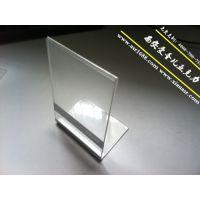 【亚克力标价牌】有机玻璃价签牌西安批发厂家