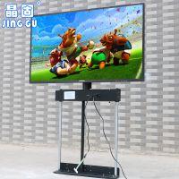 晶固正品三星液晶屏电视升降器 32-42寸可旋转330度电视升降机