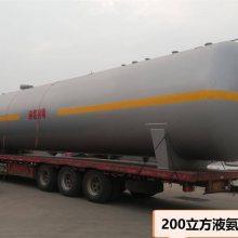 永州市20立方液氨储罐,厂家直销15153005680