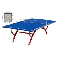 鲁达体育(在线咨询)、柳州乒乓球台、乒乓球台标准尺寸