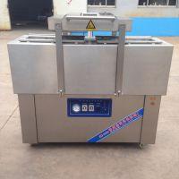 供应旭康DZ-550/2S型绿豆真空包装机 五谷杂粮包装封口机