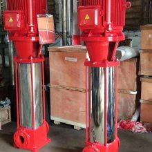 100GDL100-20*8 【GDL泵│立式多级泵│高楼增压泵│高楼循环泵】