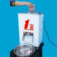 一诺牌电动不锈钢切肉机 烧烤专业设备 小型切菜机