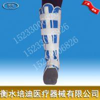 超踝固定带 固定支具厂家 量大从优 医用固定带批发 清凉透气