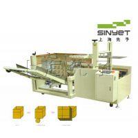 自动纸类开箱机|油类封口机|开箱设备|包装机械|上海先予工业