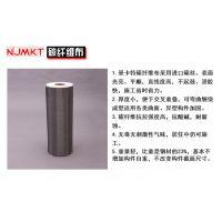碳纤维布耐高温达2000℃-碳纤维布现货-批发