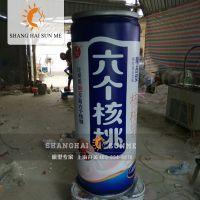 模型专家 上海升美 玻璃钢雕塑罐子模型摆件六个核桃展览道具定做