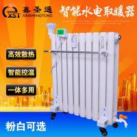 全智水电暖气片注水电暖气双柱式能遥控温控器加热棒电暖气