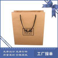 盛彩厂家直销创意服装手提袋牛皮纸包装袋购物礼品袋烫金纸袋定做