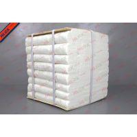 火龙硅纤供应工业窑炉,RTO,隧道窑内衬耐火硅酸铝陶瓷纤维棉,纤维模块。耐高温材料