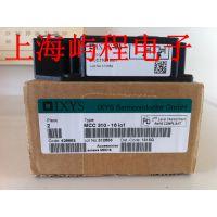 MCC310-16io1 全新原装 艾赛斯IXYS 平底型高频双向晶闸管 可控硅 假一赔十 当天发货
