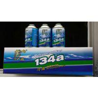 十八度制环保冷剂