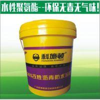 广州科施顿SBS乳化沥青防水涂料,全国批发价格直销
