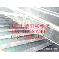 供应蓄电池专用铅板 高纯度熔铸铅板 电解铅板 氧化铅板 防腐蚀铅板