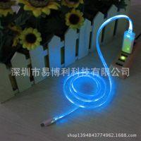 新款彩光线 三星手机数据线 Micro USB 小米充电线 双灯发光线