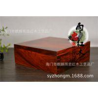 大红酸枝手串首饰盒 红木手镯收纳盒 红酸枝首饰盒佛珠盒 可定做