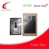 兼容UTAX LP4035 LP3035硒鼓芯片 粉盒芯片 复印机芯片 墨粉芯片 打印耗材
