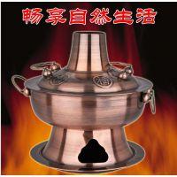 加厚彷紫铜青铜不锈钢火锅碳火锅木炭火锅炉烟囱复古火锅炉