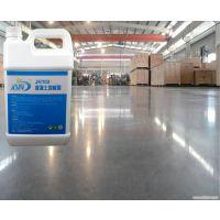 洁辉金刚砂水泥地板蜡耐磨蜡水地板固化可用保养液体蜡效果佳