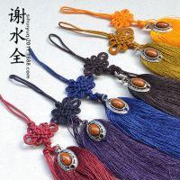 【宝石流苏】 中国结穗子流苏套装车挂饰品装饰DIY配件材料