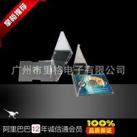光盘包装盒 PS塑料全透明 名片光盘CD盒 单碟装光盘CD盒批发