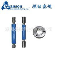 NPSM(NPS)直管螺纹规 Swanson原装进口量具 精密量规 栓规