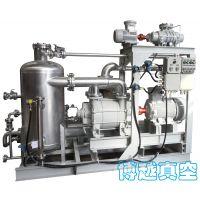 罗茨水环泵机组 (真空泵)