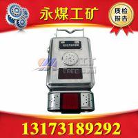甲烷传感器 低浓度甲烷传感器 煤矿用GJC4低浓度甲烷传感器