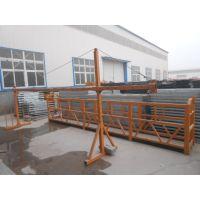 鹤壁ZLP630电动吊篮哪家价格?就找郑州维多力专业生产