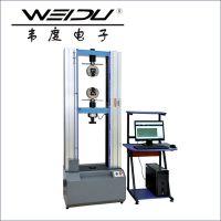 电子万能试验机价格 XBD5105微机控制电子万能试验机 包邮 生产厂家提供贴牌价格便宜实