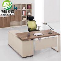 时尚老板桌简约主管办公桌现代经理桌诗敏家具厂家直销板式大班台