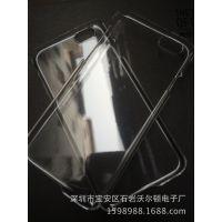 苹果64.7寸光面PC手机壳 水贴 皮套素材 浮雕 贴钻 保护套