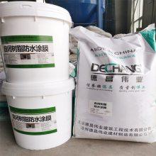 供应德昌 自闭树脂防水涂膜 (PARATEX)