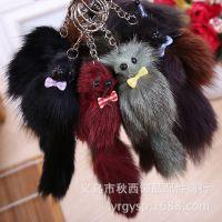 3795韩国创意毛绒钥匙链男女士钥匙圈饰品 狐狸毛汽车钥匙扣挂件