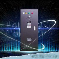 节能厂家 保瓦博士 挤出机吹塑机变频节能改造节电率高达20%-40%